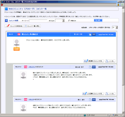 20120615_web_2.png